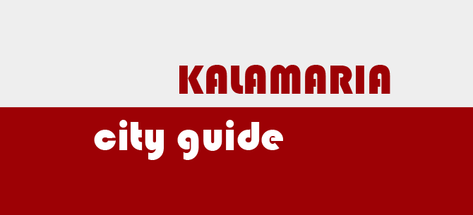 Kalamaria City Guide